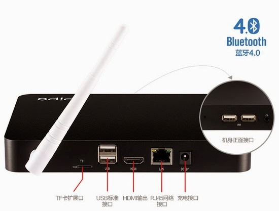 pipo x7 with windows tv box
